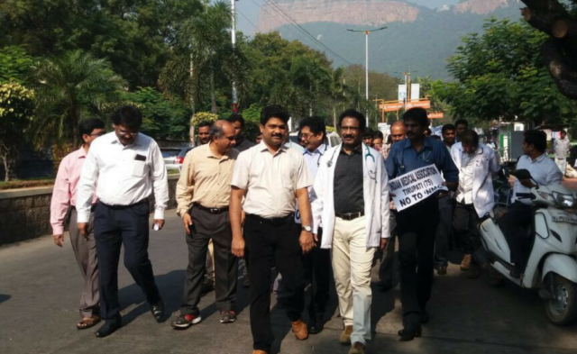 Rally against National Medical Commission (NMC) Bill